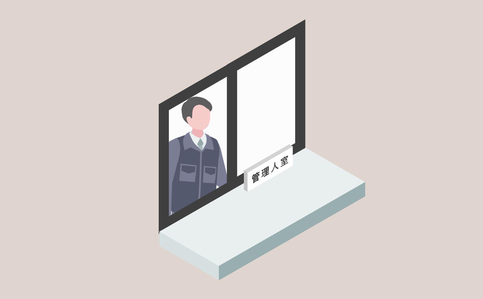 常駐の管理人手配・設置|安心・安全をご提供します。犯罪の抑止力に
